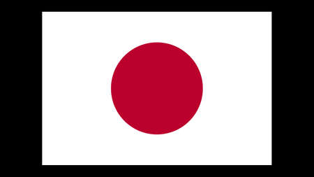 National flag of Japan, 2:3 proportion. The basic design of the current Japanese flag
