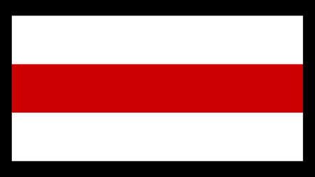 National flag of Belarus, 1:2 proportion. The basic design of the variant Belarusian flag Illusztráció