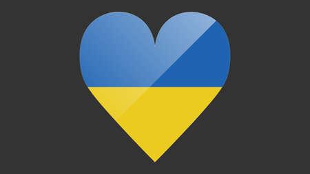 Heart shaped national flag of Ukraine icon design. Ukrainian flag heart vector