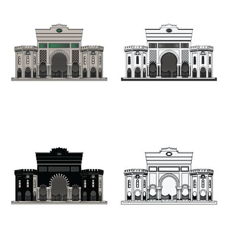 Istanbul University in Beyazit Square isolated on white.Vector, illustration. Illustration