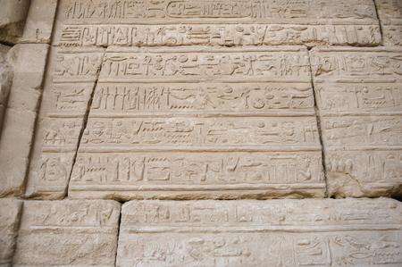 luxor: Luxor, Egypt Stock Photo