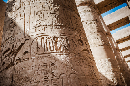 Karnak Temple Complex. Luxor. Egypt. Stockfoto