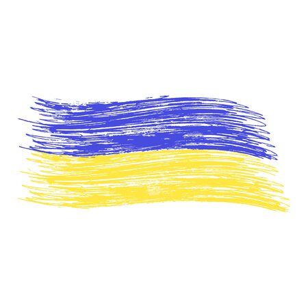 ukrainian flag: Ukrainian flag. Banner on a white background.