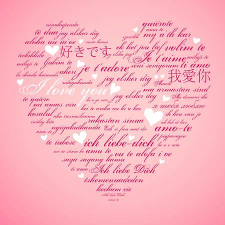 多くの言語であなたを愛してと言う