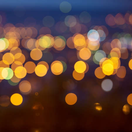 blurring: city lights in the background with blurring lights