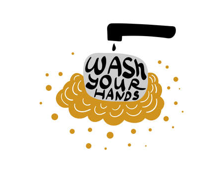 Wash your hands concept. Soap with lather and lettering inside. Vector illustration. Vectores