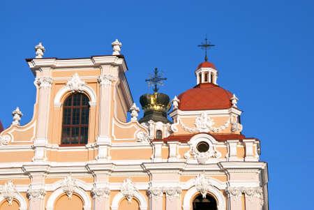 Saint Casimir Church in Vilnius ftagment, Lithuania