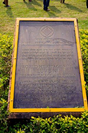 gautama: birthplace of Buddha Siddhartha Gautama in Lumbini, Nepal. World heritage site Stock Photo