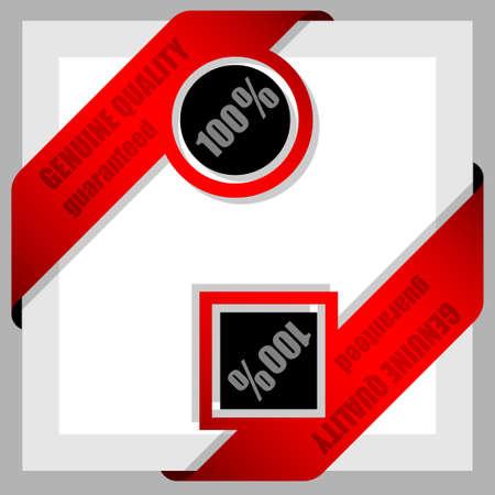 corner ribbons Stock Vector - 15238592