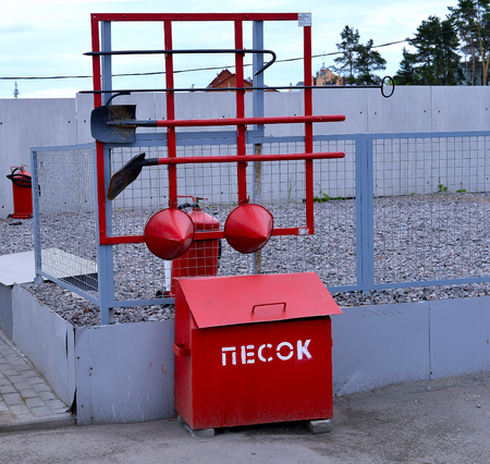 fire shield: Fire Shield on the wall. Set primary fire extinguishing equipment.