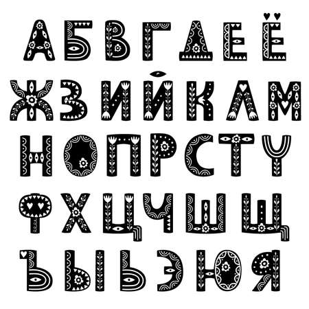 Decorative alphabet in Scandinavian style, hygge cyrillic font. Vector illustration