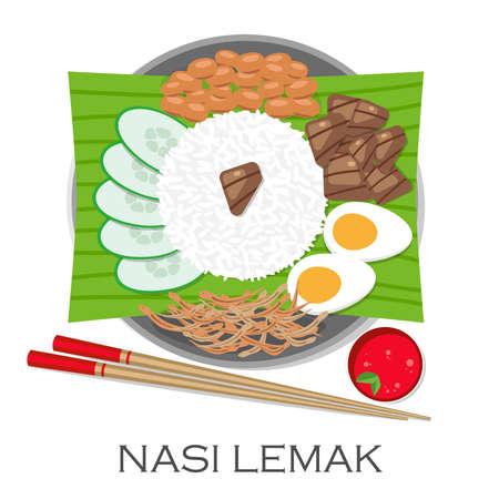Malaysian Cuisine, Nasi Lemak Illustration