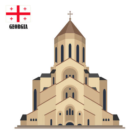 Tsmind Sameba Cathedral Georgia Tbilisi  (Holy Trinity) Vector illustration.