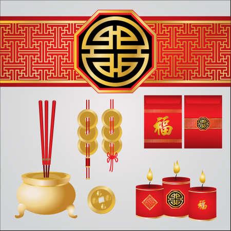 Chines Nieuwjaar Set Stock Illustratie