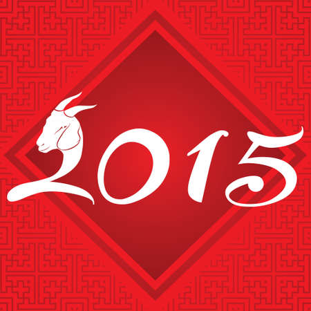 2015 goat year Vector