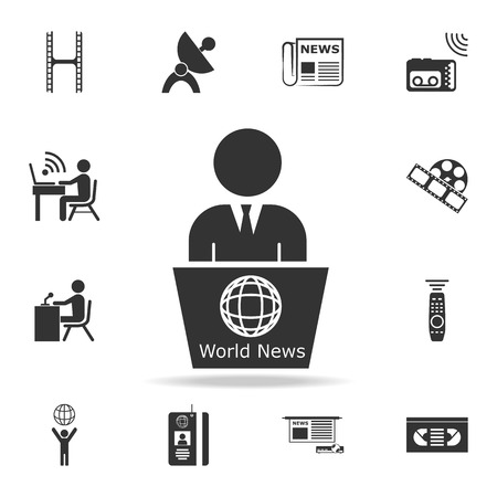 Speaker icon. Detailed set icons of Media element icon. Premium quality graphic design. One of the collection icons for websites, web design, mobile app on white background