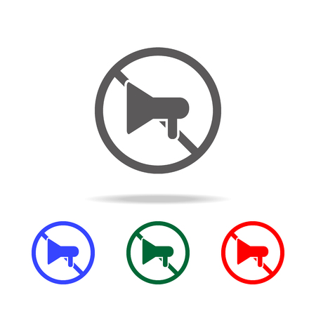 No megaphone icon. Elements in multi colored icons for mobile concept and web apps. Icons for website design and development, app development on white background  イラスト・ベクター素材