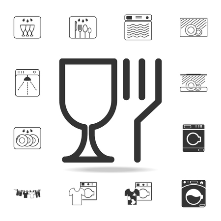 Icons on the microwave icon. Detailed set of laundry icons. Premium quality graphic design. One of the collection icons for websites, web design, mobile app on white background.