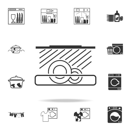 dishwasher icon. Detailed set of laundry icons. Premium quality graphic design. One of the collection icons for websites, web design, mobile app on white background
