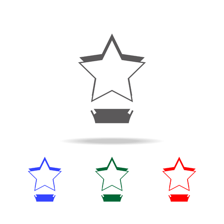 cinematographic star cup icon. Elements of cinema and filmography multi colored icons. quality graphic design icon. Simple icon for websites, web design, mobile app on white background