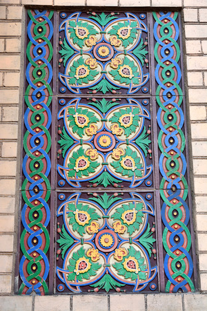 Moscow, Russia - March 18, 2018. Tiled element of exterior design of Lopatina building on Bolshaya Nikitskaya street in Moscow.