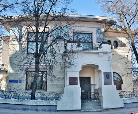 Moscow, Russia - March 18, 2018. Ryabushinsky mansion on Malaya Nikitskaya street in Moscow, where writer Maxim Gorky lived. 免版税图像 - 114382647