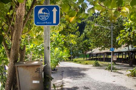 evacuacion: Muestra de la evacuaci�n del tsunami en la isla de phiphi. que sol�a tiene un tsunami aqu� hace 10 a�os