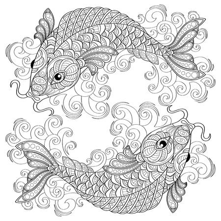 erwachsene: Koifisch. Chinesische Karpfen. Fische. Erwachsene Anti-Stress-Färbung Seite. Schwarze und weiße Hand gezeichnet Doodle für Malbuch