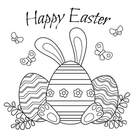 Happy Easter. Easter egg with bunnys ears. Black and white vector Illustration isolated