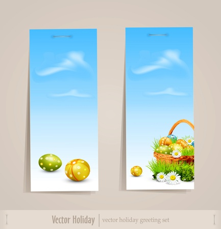 Easter holiday set Stock Vector - 12205076