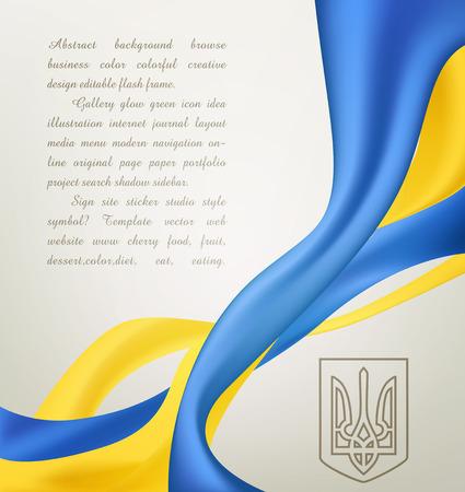 unitary: Abstract background with the symbols of Ukrainian Illustration