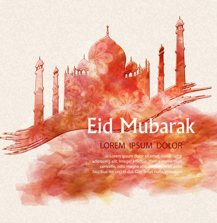 arabian: vector background with a mosque for the Muslim holiday (imitation of watercolor. no trace) Illustration