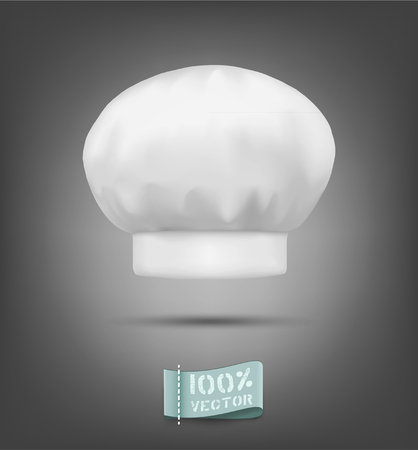 replaceable: vector chef hat isolated on a gray background Illustration