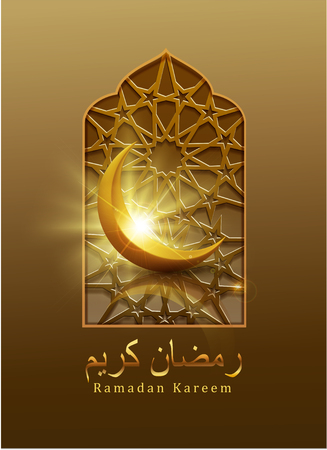Vector illustration. Greeting card to Ramadan Kareem, with carved window of Islamic mosque, and a 3d crescent moon in radiance. Translation of the Arabic word