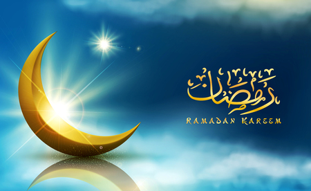 Vector illustration. Greeting card to Ramadan Kareem with 3d golden crescent , star, against a background of blue sky and clouds and written in a caligraphic style, word Ramadan. A template for a banner, postcards.