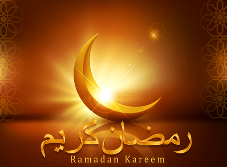 Vector illustration. Greeting card to Ramadan Kareem with 3d gold crescent and Islamic pattern. A traditional Muslim greeting in Arabic meaning I congratulate with Ramadan
