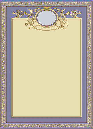 decorative frame. Can be used as a Diploma, Award, Menu, Certificate, Coupon etc.  Vector