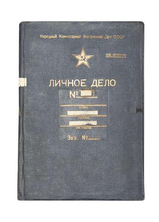 Cover page of NKVD (KGB) top secret file.1939