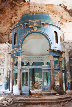 demolished: Interior of old Abandoned Church with destroyed altar