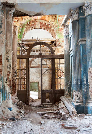 blasted: Vertical shot of old Abandoned Orthodox Church