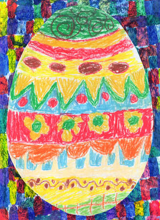 six years: Easter egg on a colorful background. Image was hand drawn by a six years old girl