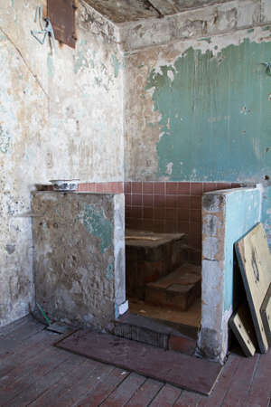 latrine: Filthy toilet in prison of an abandoned Penitentiary Stock Photo