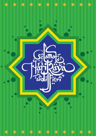 patron islamico: Patr�n isl�mico Vectores