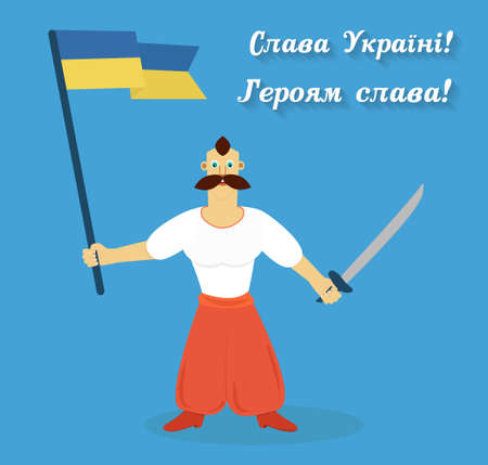Glory to Ukraine, glory to heroes! Cossack with ukrainian flag and saber