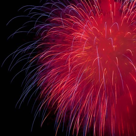 A beautiful fireworks in the night sky  photo