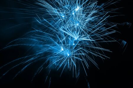 Outbreaks of fireworks in the night sky  Stock Photo - 17560650