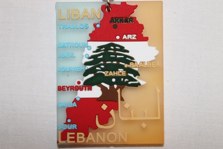 Map of Lebanon and text design with major cities  Stock Photo