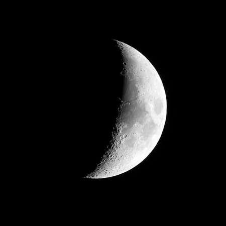 Moon on clear night Stock Photo