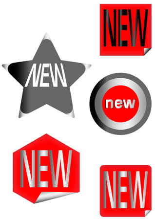 Set of retail new stickers with folded corners Vector