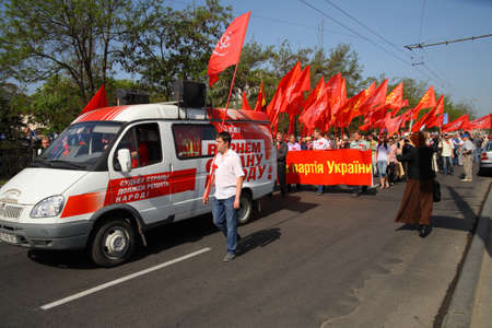 communists: The celebration of May 1 - International Workers Day. Demonstration of Communists. Dnepropetrovsk. Ukraine Editorial